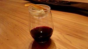 スタバ奥沢 2 丁目店赤ワイン