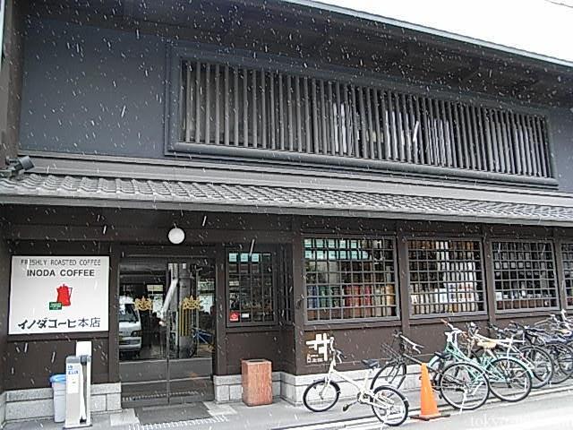 京都朝食おすすめカフェスマート珈琲イノダコーヒー