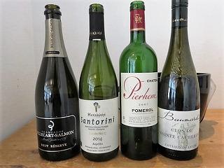 エスキスで飲んだワイン4種