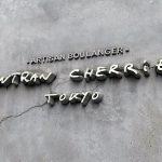 ゴントラン シェリエのロゴ