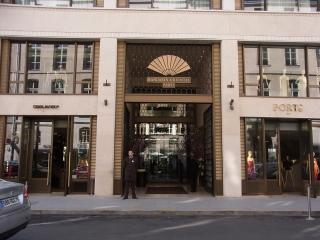 パリのマンダリンホテル
