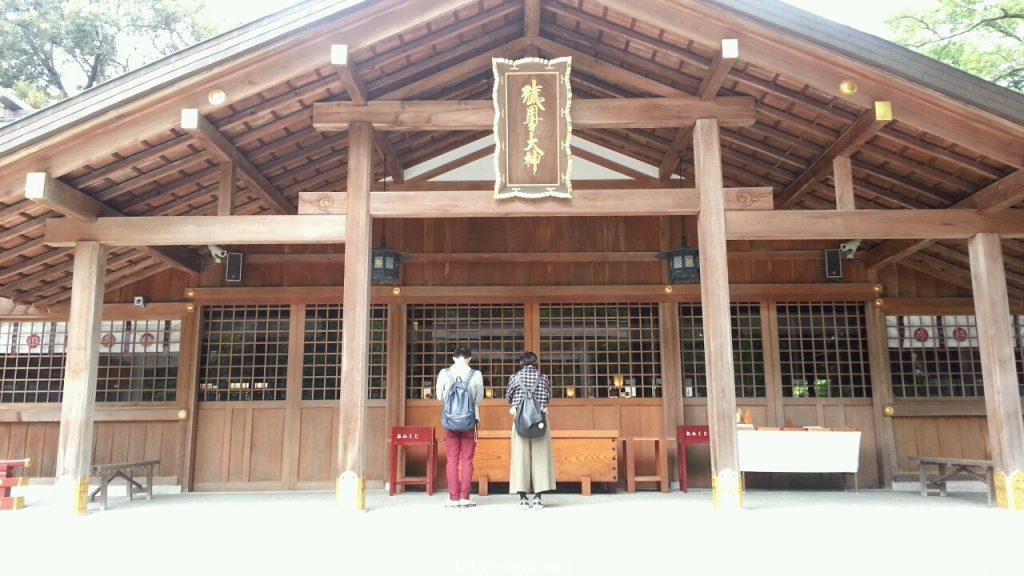 猿田彦神社伊勢ご利益パワースポット