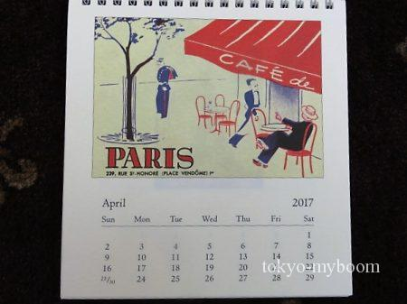 パリカレンダーカフェ