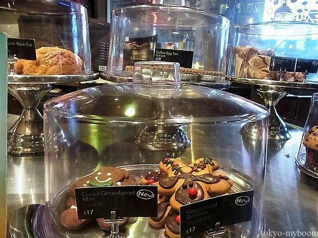 香港スターバックスクッキー