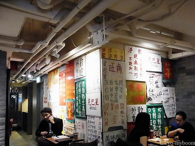 香港スターバックス壁の落書きアート