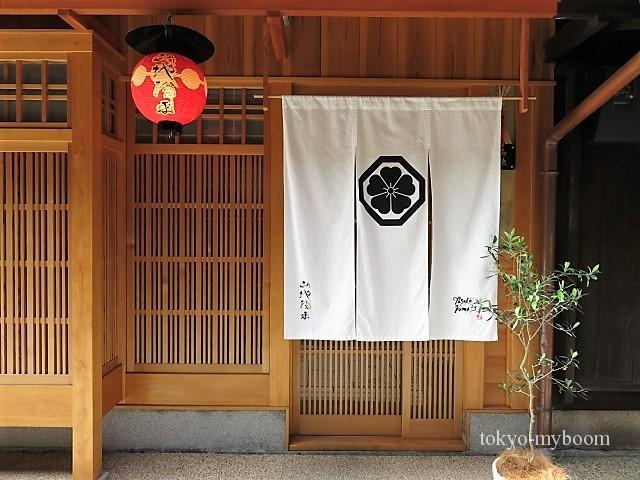 京都グルメランチおすすめフレンチ祇園山地陽介
