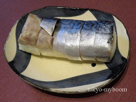 いづうの鯖寿司・昆布を外した状態