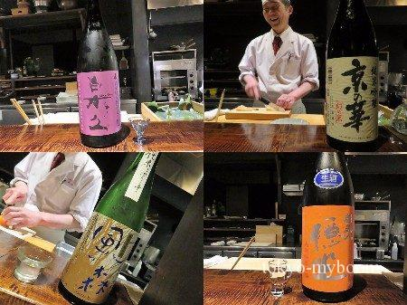 日本酒4種