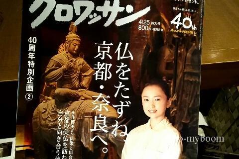 京都グルメランチ夜おすすめ人気店