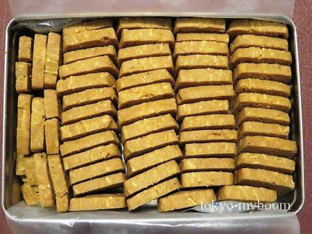 整列したクッキー