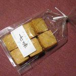 七味クッキー