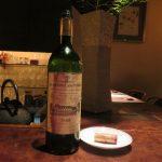 ワインとカウンター席