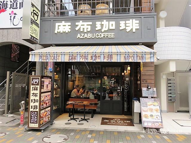 恵比寿カフェ駅近東口