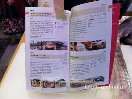 女川駅前グルメランチ食事おすすめ