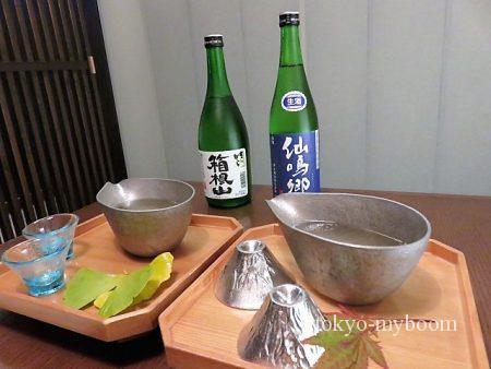 日本酒箱根山