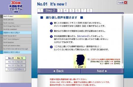 サイト画面