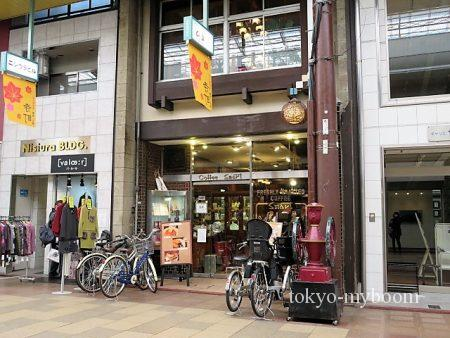 京都イノダコーヒースマート珈琲店