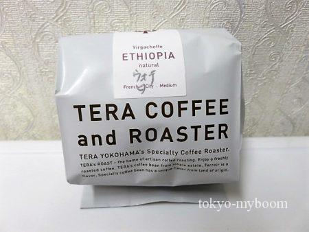 エチオピアの豆