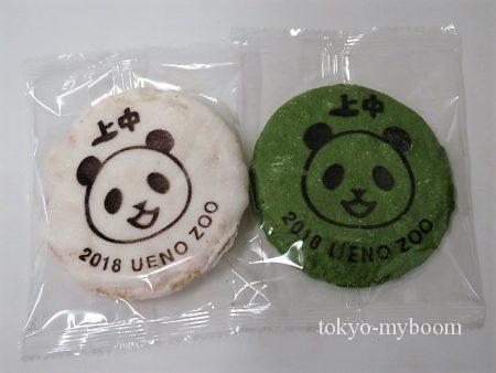 パンダ煎餅2種