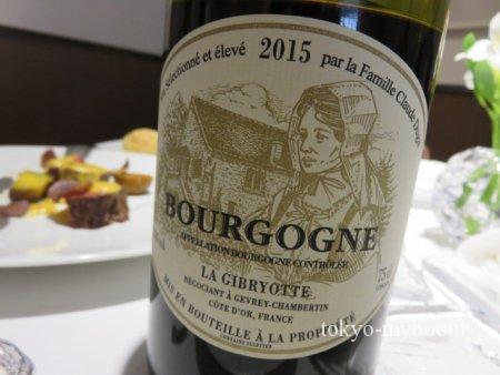 ブルゴーニュグラスワイン
