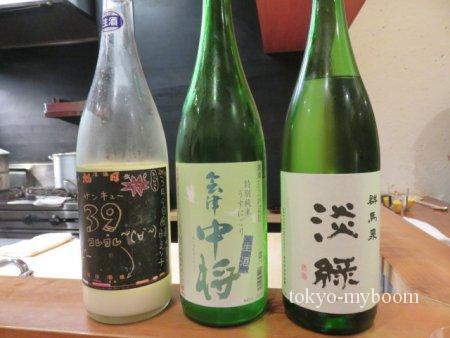 京都日本酒飲み比べ佳肴岡もと