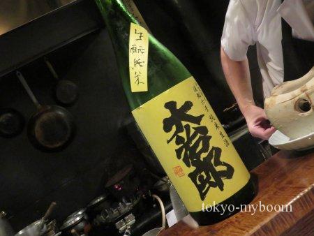 京都グルメおすすめ和食