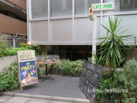 恵比寿カフェ駅近おしゃれ