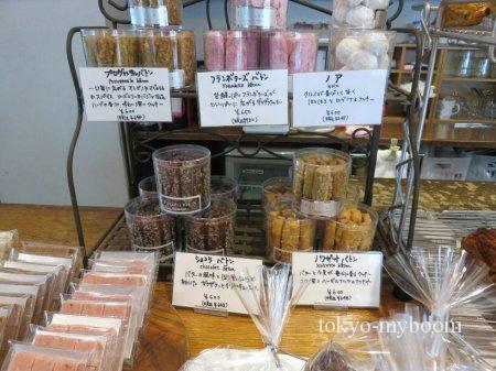 京都ケーキ屋カフェ美味しいパティスリーエス