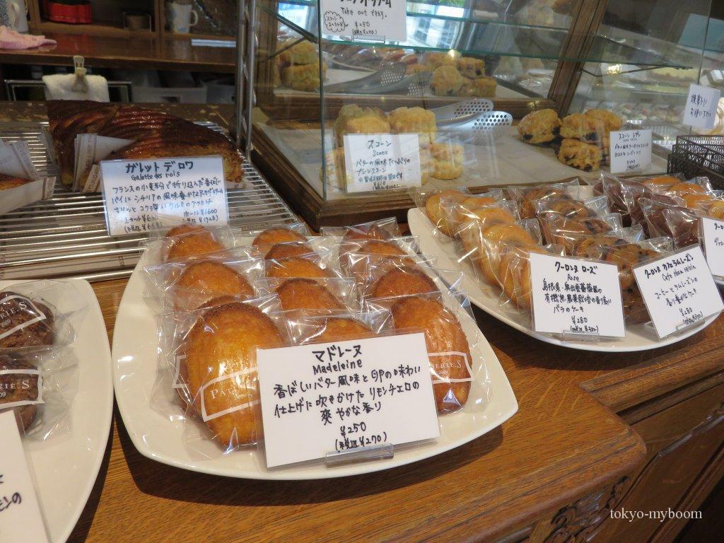 京都ケーキ人気スイーツパティスリーエス