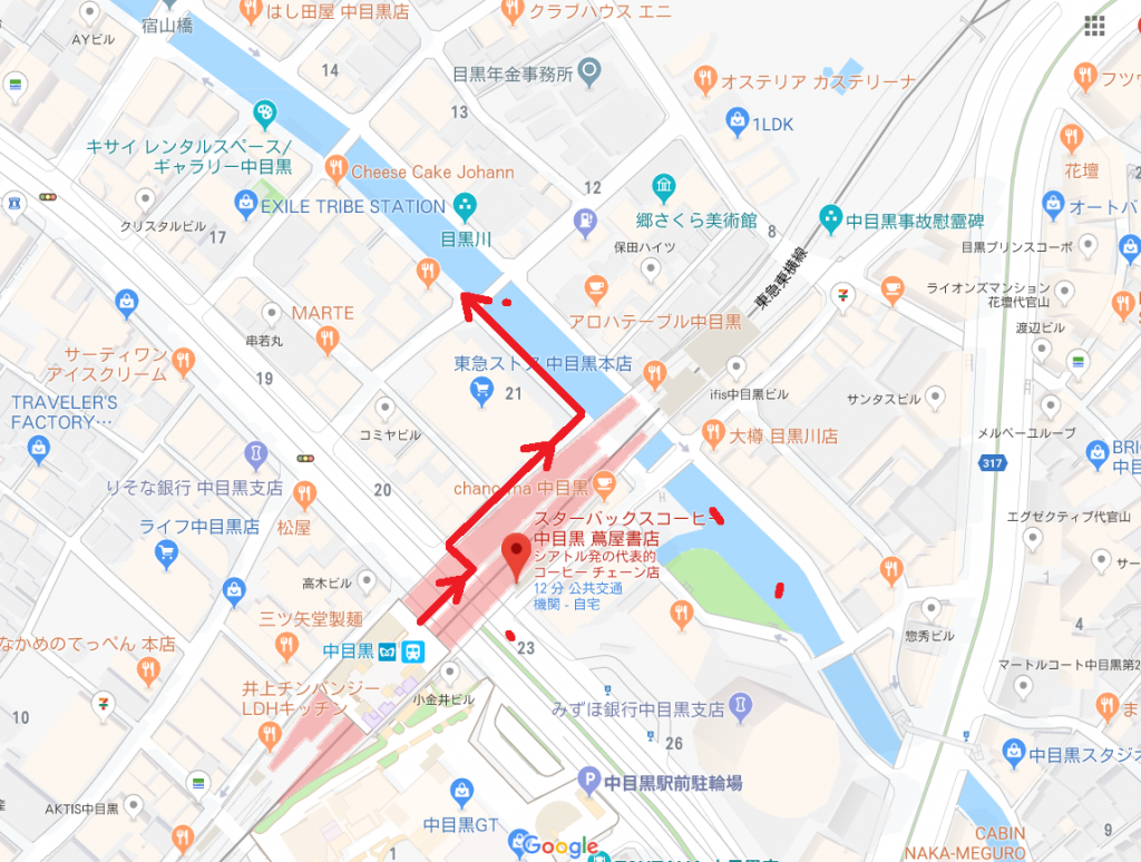 目黒川桜開花予想