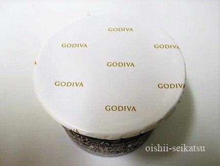 ゴディバアイスコンビニ