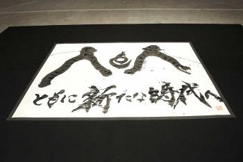 24時間テレビ 2019司会嵐マラソンドラマ