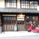 京都市川屋珈琲おしゃれ町家カフェ人気