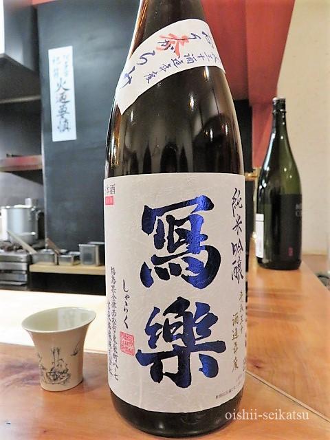 京都和食ディナーおすすめ佳肴岡もと