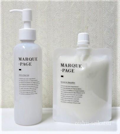 洗顔 評価
