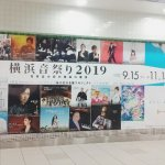 横浜音祭り2019ももクロ