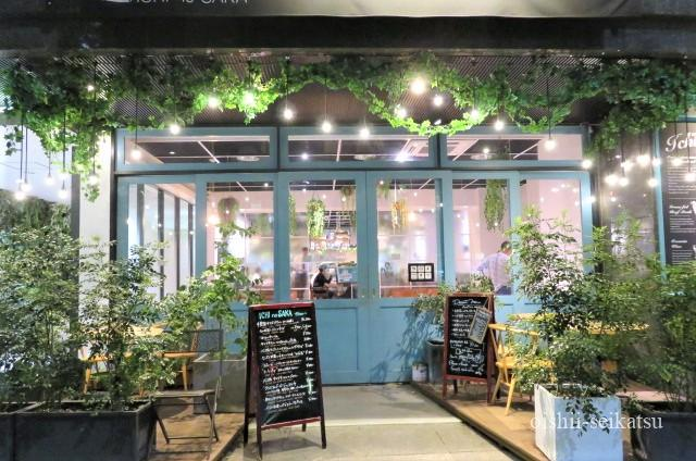 都立大学駅前おしゃれカフェ