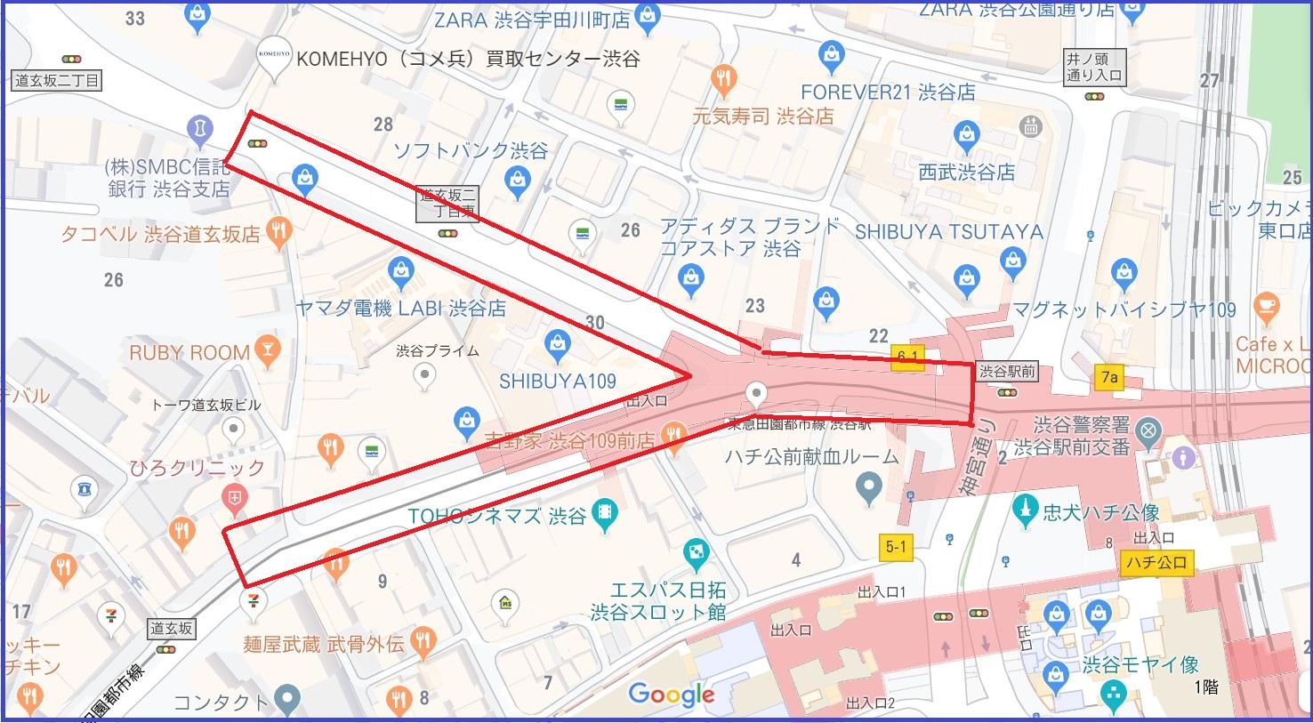 渋谷ハロウィン交通規制