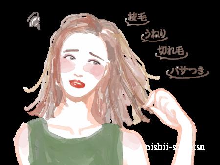 40代シャンプーおすすめ凛恋
