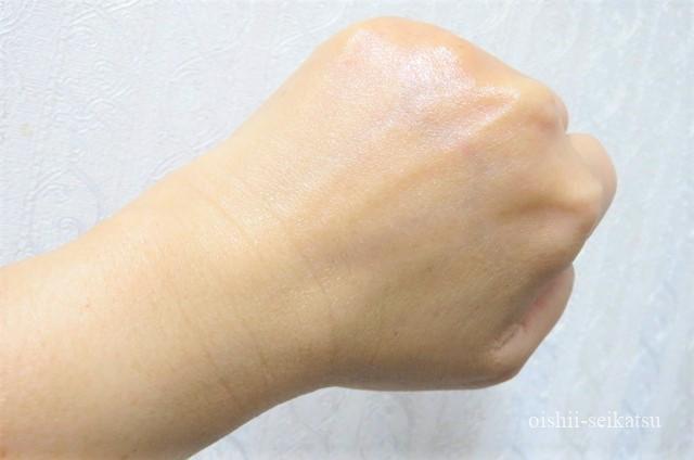 草花木果トライアルセット口コミ