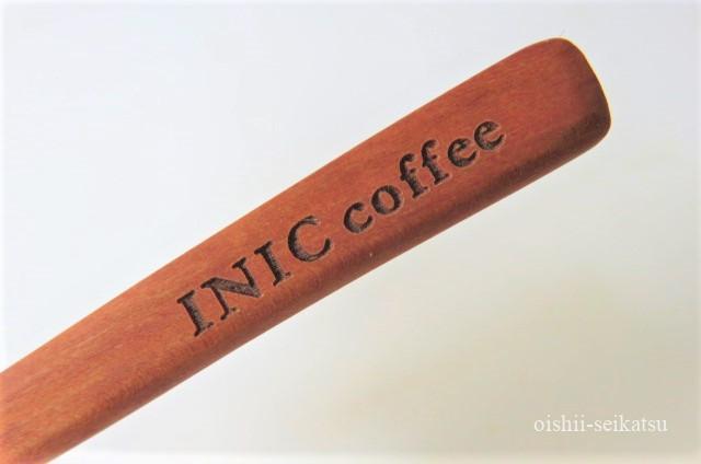 INICcoffeeイニックコーヒー口コミ