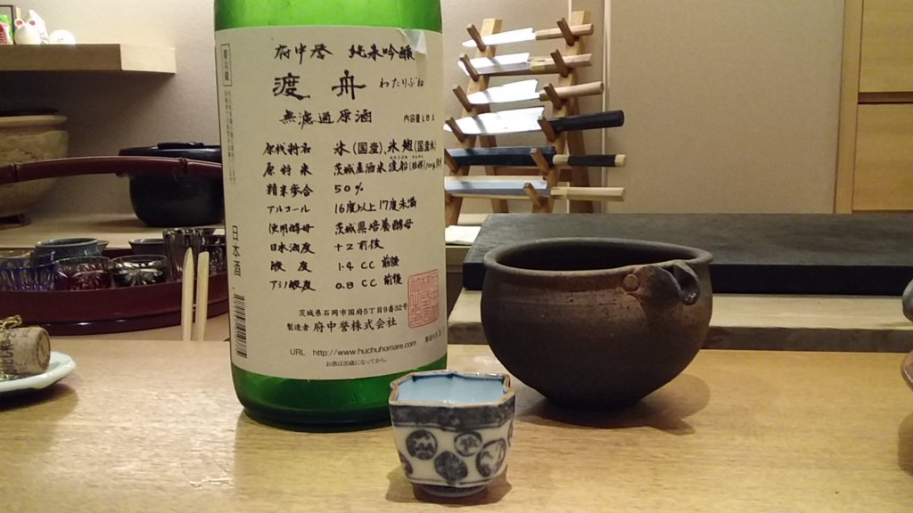 御成門はる 日本酒