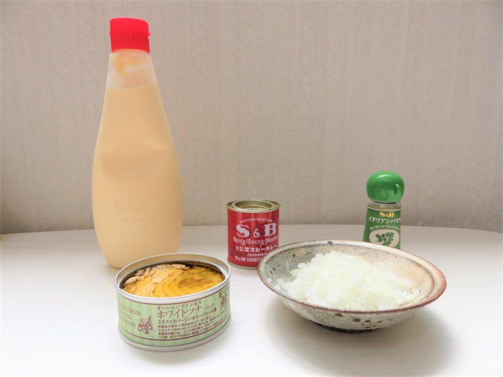 贅沢ツナ缶