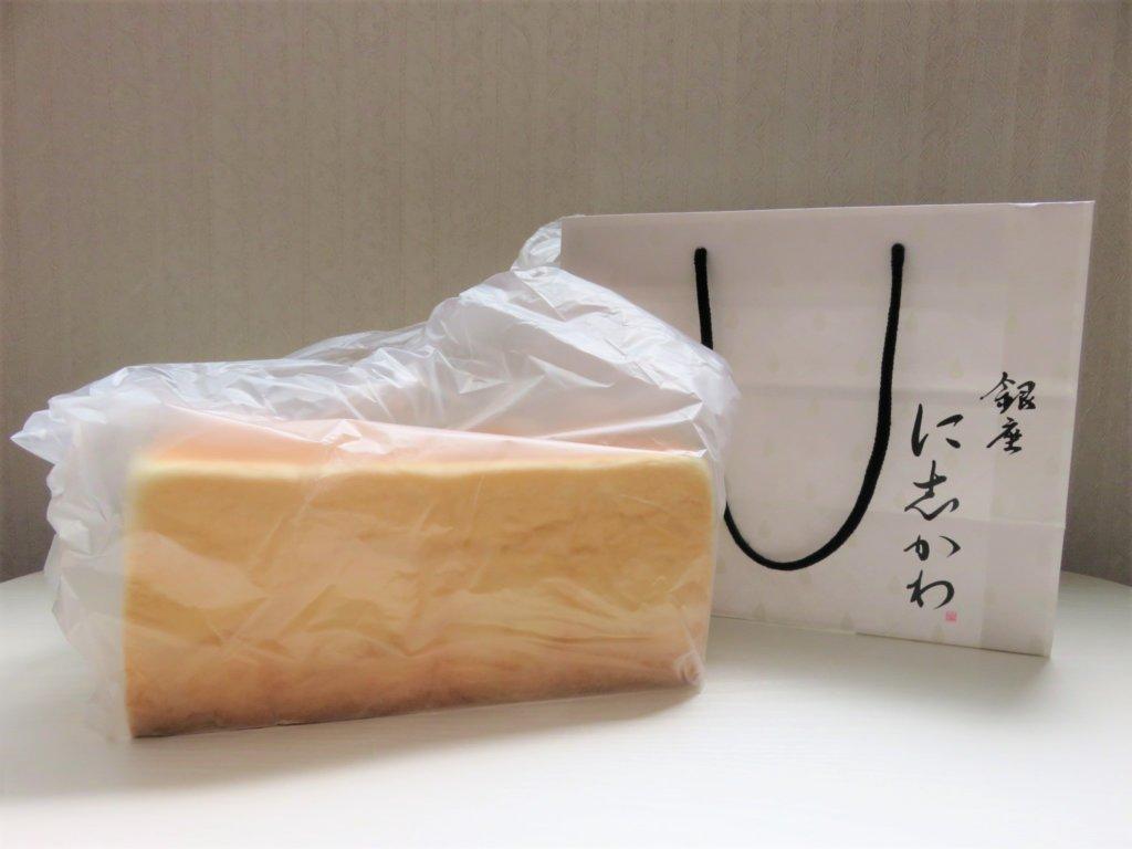高級食パン に志かわ 自由が丘