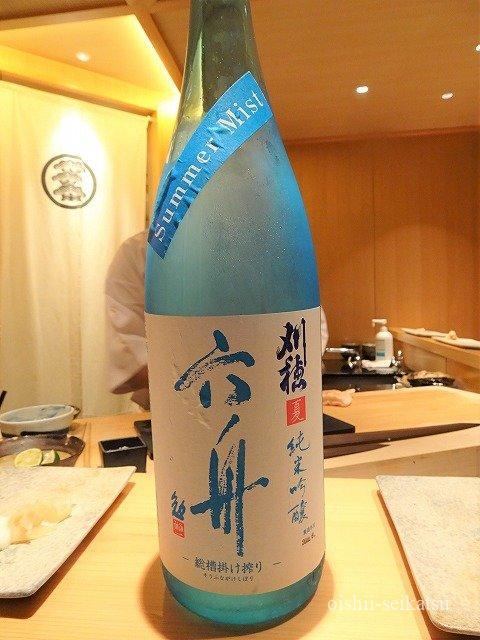 鮨つぼみ日本酒