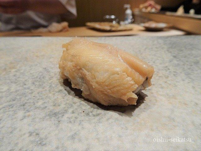 鮨つぼみ穴子