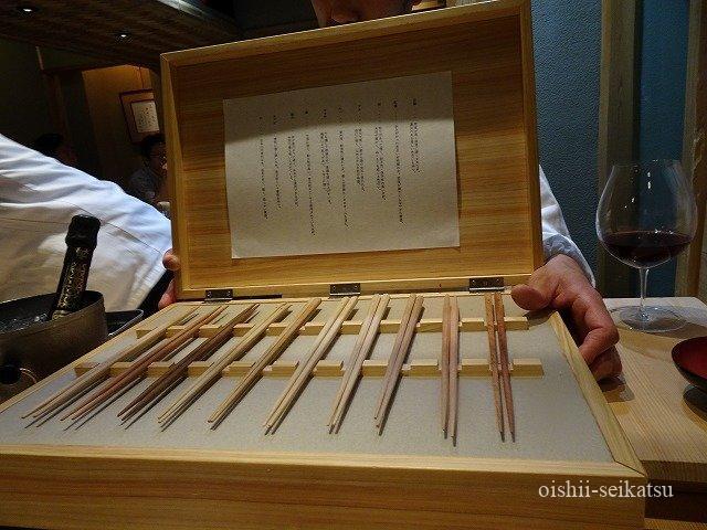 大門くろぎの箸