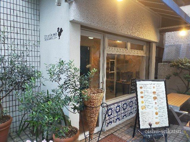 ナタ・デ・クリスチアノ店舗
