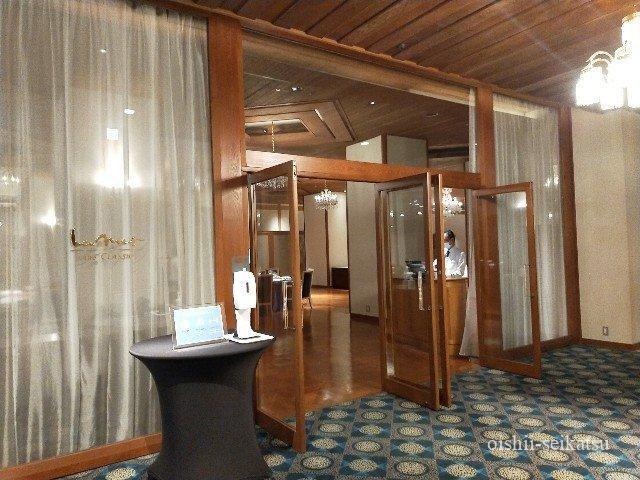 志摩観光ホテルレストラン